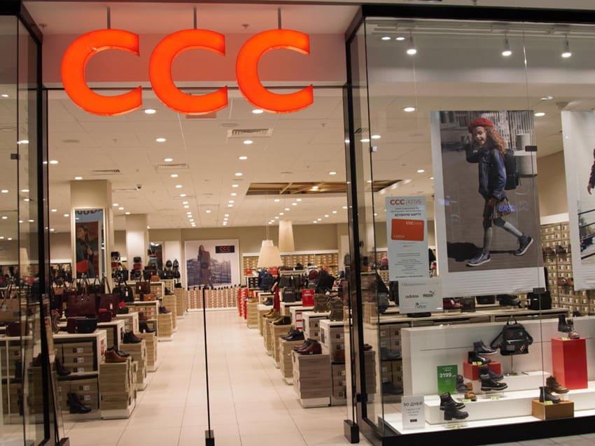 Электромонтаж для магазина ccc